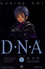 DNA² 1