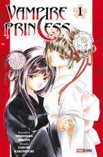 Vampire Princess 1 Manga