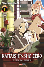 Kaitaishinsho Zéro 1 Manga