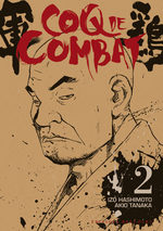 Coq de Combat 2