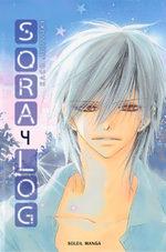 Sora Log T.4 Manga