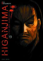 Higanjima 19