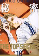 The Top Secret 10 Manga