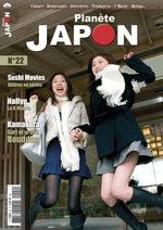 Planète Japon 22 Magazine