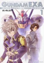 Mobile Suit Gundam Exa 1 Manga