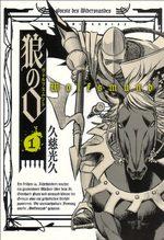 Wolfsmund 1 Manga