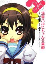 couverture, jaquette Suzumiya Haruhi-chan no Yuuutsu 6