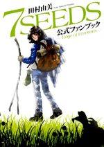 7 Seeds - Fanbook - Edge of Emotions 1 Fanbook