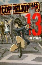 Coppelion 13 Manga