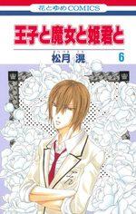 Le prince, la sorcière et les princesses 6 Manga