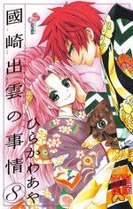 Kunisaki Izumo no Jijô 8 Manga