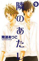 Next to You 9 Manga