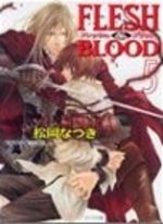 FLESH&BLOOD # 5