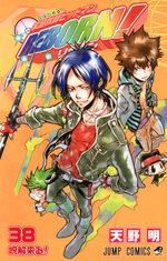 Reborn! 38 Manga