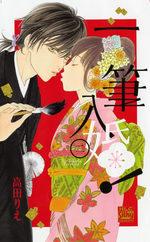 Ippitsu Nyu~kon! 2 Manga