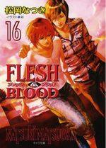 FLESH&BLOOD # 16