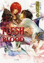 FLESH&BLOOD # 17