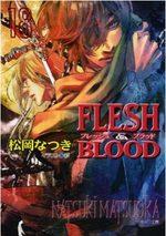 FLESH&BLOOD # 18