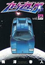 Countach 26 Manga