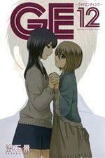 GE Good Ending 12 Manga