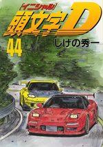 Initial D 44 Manga