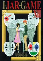 Liar Game 13 Manga
