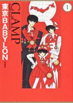 Tôkyô Babylon 1