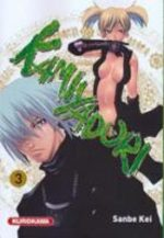 Kamiyadori 3