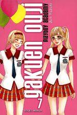 Gakuen Ouji - Playboy Academy 7