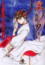 Princesse Vampire Miyu 6