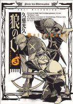 Wolfsmund 3 Manga