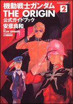 Mobile Suit Gundam - The Origin 2 Guide