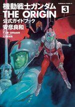 Mobile Suit Gundam - The Origin 3 Guide