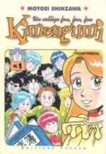 Kimengumi 1 Manga