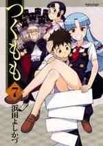 Tsugumomo 7 Manga