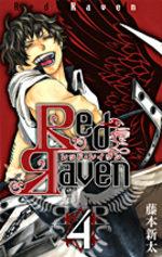 Red Raven 4 Manga
