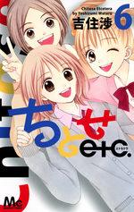 Chitose etc. 6 Manga