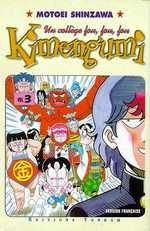 Kimengumi 3 Manga