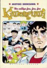 Kimengumi 5 Manga
