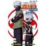 NARUTO Shippuden Kakashi Gaiden - Senjo no Boy's Life 1 Anime comics