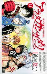 Arata 14 Manga