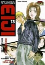 Psychometrer Eiji 13 Manga