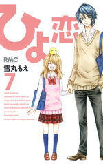 Hiyokoi 7 Manga