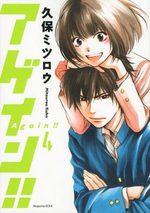 Again! 4 Manga