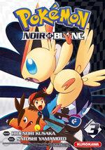 Pokémon Noir et Blanc T.3 Manga