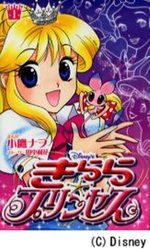 Princesse Kilala 1 Manga