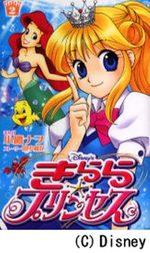 Princesse Kilala 2 Manga