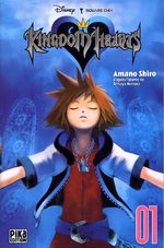 couverture, jaquette Kingdom Hearts 1