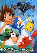 Kingdom Hearts 3 Manga