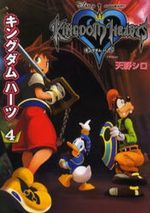 Kingdom Hearts 4 Manga